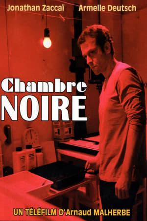 Chambre noire 2013 t l charger sur usenext for Chambre 13 film marocain telecharger